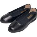 мягкие туфли 6 букв - фото 11