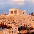 Укрепленная часть древнегреческого