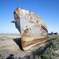казахское озеро 6 букв - фото 8