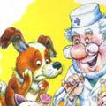 собака айболита 4 буквы - фото 2