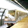 метрополитена 5 букв - фото 10