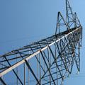 опора моста 5 букв - фото 5