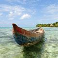 лодка индейца 6 букв - фото 3