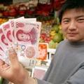 десятая часть юаня сканворд 3 буквы - фото 9