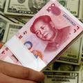 десятая часть юаня сканворд 3 буквы - фото 4